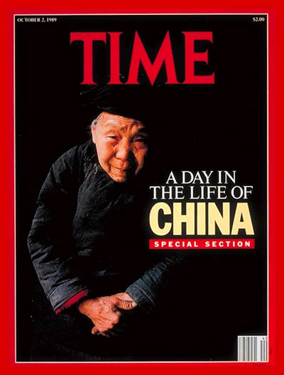 TIME Magazine Cover: A Day in the Life of China -- Oct. 2, 1989