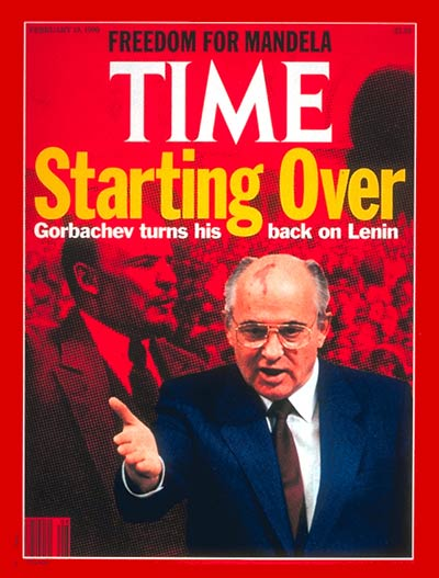 Russian leaders Mikhail Gorbachev (R) and Vladimir Lenin (L)