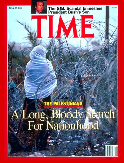 TIME Magazine Cover: The Palestinians -- July 23, 1990