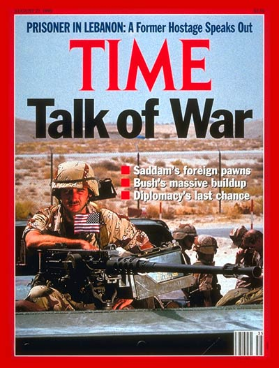 TIME Magazine Cover: War in the Gulf? -- Aug. 27, 1990
