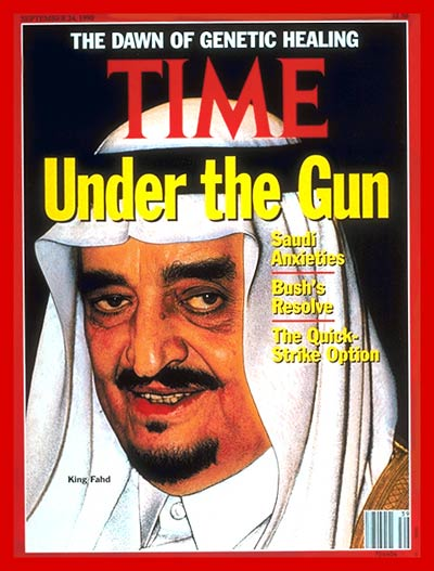 TIME Magazine Cover: King Fahd -- Sep. 24, 1990