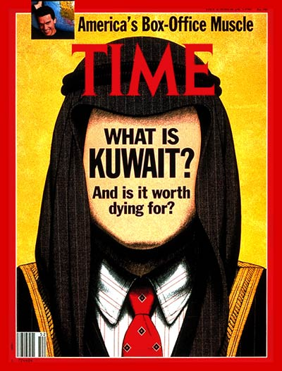 TIME Magazine Cover: Kuwait -- Dec. 24, 1990