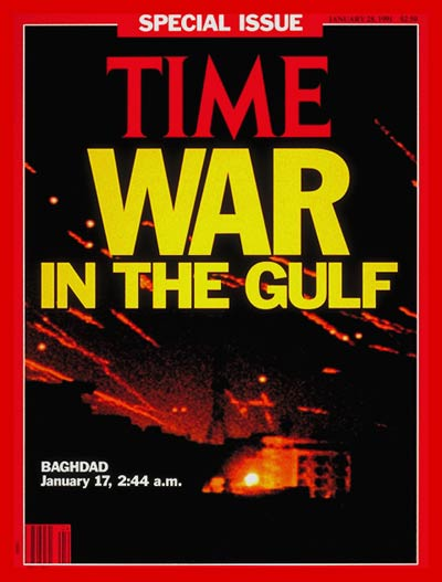 Coalition bombing of Baghdad