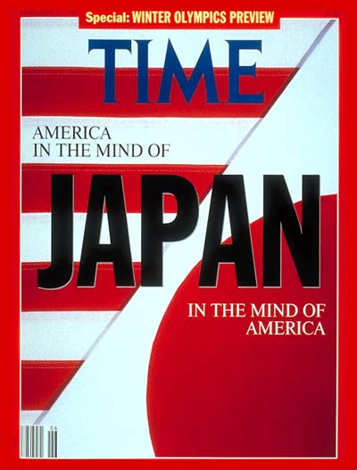 TIME Magazine Cover: Japan and America -- Feb. 10, 1992