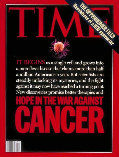 Hope in the War Against Cancer (A Single Cancer Cell). Photograph colorized by Dr. Dennis Kunkel