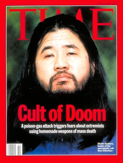 Shoko Asahara, leader of  the apocalyptic cult Aum Shinrikyo