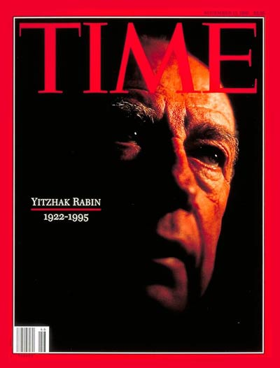 Death of Israeli Prime Minister, Yitzhak Rabin