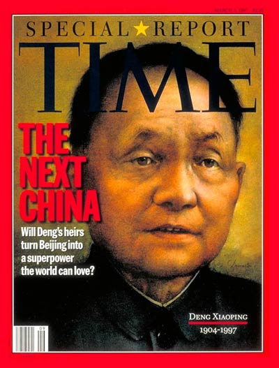TIME Magazine Cover: Deng Xiaoping -- Mar. 3, 1997