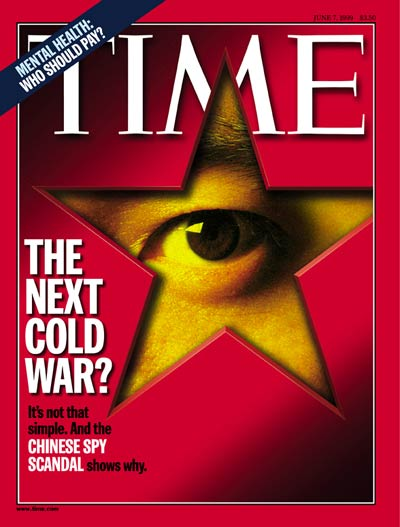 'The Next Cold War,' Chinese spying scandal. Uncredited digital montage.