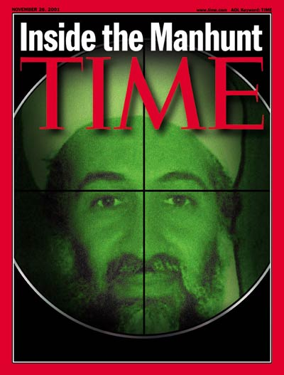 Terrorist Osama Bin Laden in crosshairs