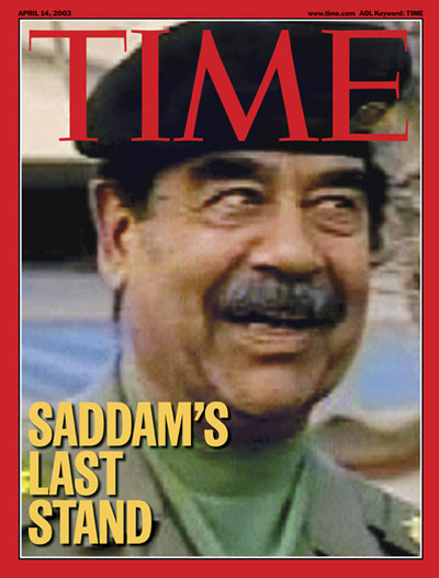 Iraq leader Saddam Hussein, from Media Bank.