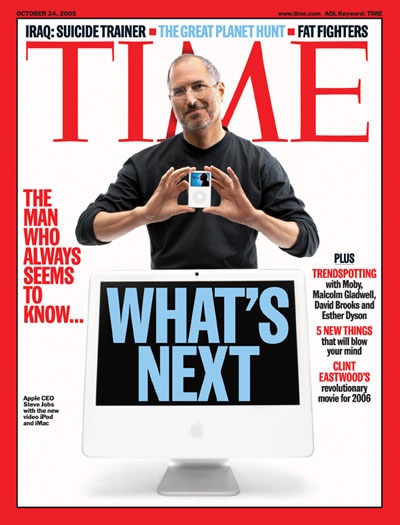 TIME Magazine Cover: What's Next -- Oct. 24, 2005