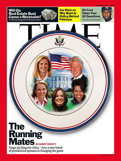 A commemorative plate with photos of Bill Clinton, Michelle Obama, Ann Romney, Elizabeth Edwards and Judith Nathan