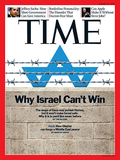 A brick wall and barbed wire fence holding in a blue Star of David. Photo-Illustration for TIME with photos from iStockphoto. Insets, from left: Chip Somodevilla/Getty Images; Robert Galbraith/Reuters