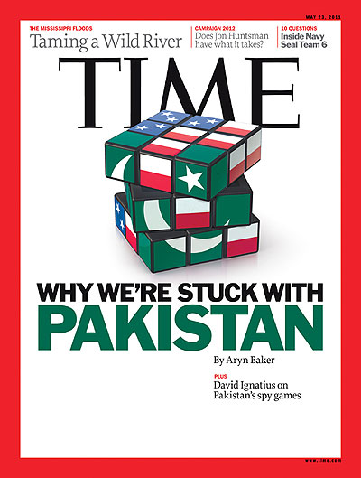 A Rubik's cube comprised of the flags of Pakistan and America