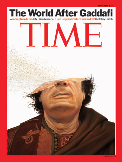 An illustration of a vanishing Muammar Gaddafi