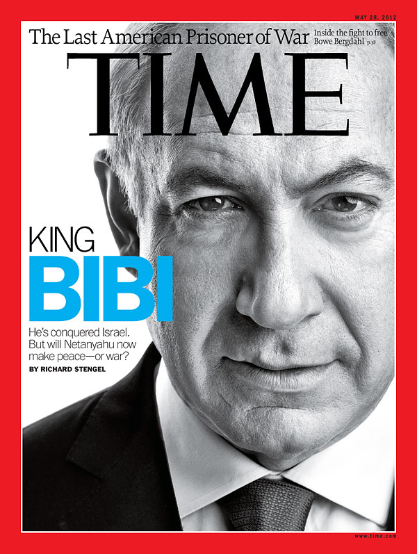 Black and white headshot of Benjamin Netanyahu