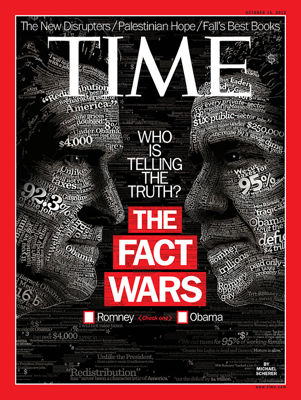 illustration black and white, profiles of Obama and Romney faces with words across them