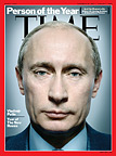 TIME's 2007 Person of the Year