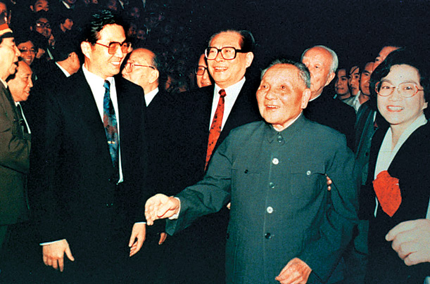 hu jintao people's republic of china president communist party