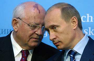 the changes in the soviet union under mikhail gorbachev Mikhail sergeyevich gorbachev  died before real changes could be put  central committee of the communist party of the soviet union mikhail gorbachev.