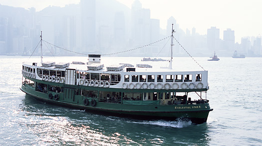http://img.timeinc.net/time/photoessays/2008/10_hk/hk_star_ferry.jpg