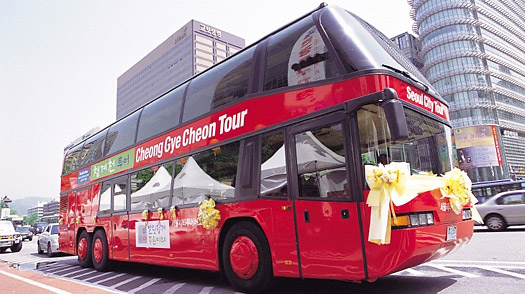 Bookaksan and Cheongyeochun Tour Bus travel guide seoul korea