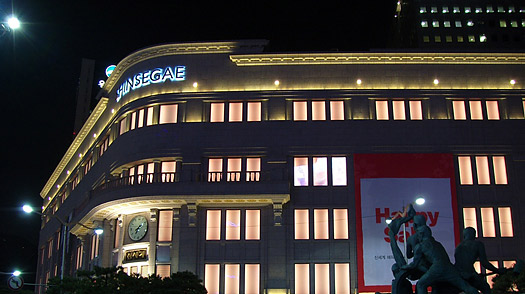 seoul shinsegae department store