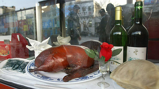 Peking Duck, Beijing, China