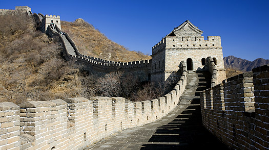 Which Person Built The Great Wall Of China