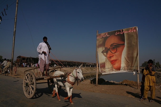 Portrait on the road to the Bhutto family mausoleum.