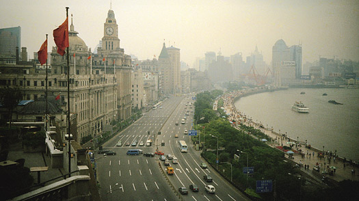 shanghai china the bund
