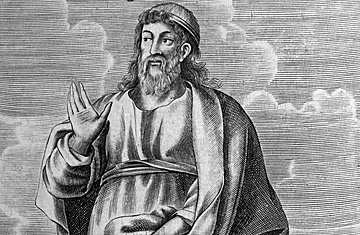 a biography of plato greek philosopher Greek philosophers :  if we are to believe his student plato,  the result is not only an entertaining biography,.