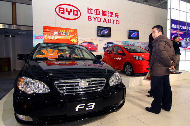 Shenzhen-based BYD Auto, a subsidiary of a Chinese company that makes cellphone batteries, has only been around since 2003