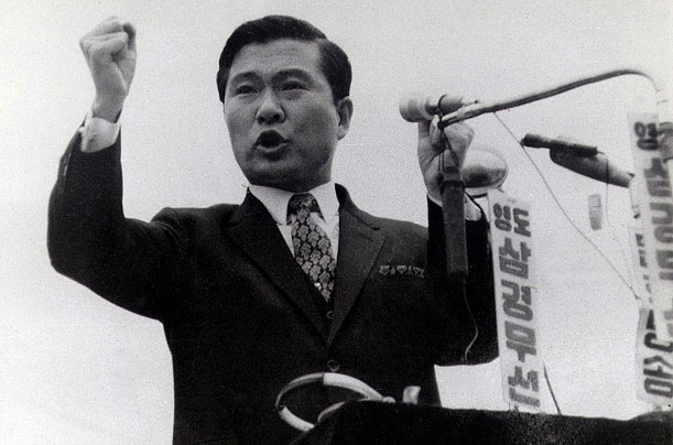 One-time leader of the opposition, Kim Dae Jung spoke out vigorously against the dictatorship that ruled South Korea from the 1960s to the 1980s