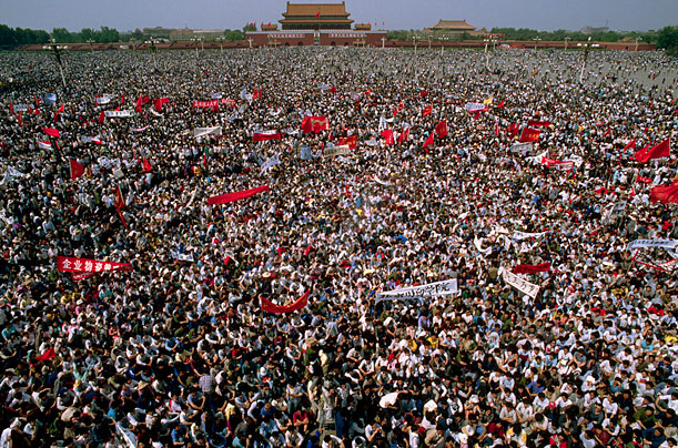 the tiananmen square massacre history essay Tiananmen square massacre essays on the nights of june 3-4, 1989, it can be   citizens, journalists, and the government create a muddled, confusing story.