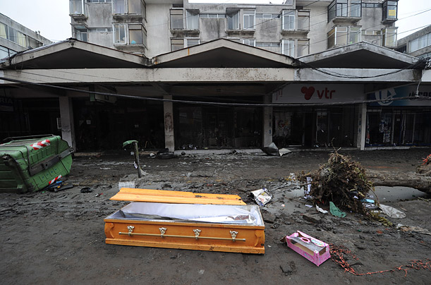 essay about earthquake in japan Free essay: the death toll climbs to over 10,000 and is still rising (branigan 2) the disaster in japan began without warning on friday march 11, 2011 at.