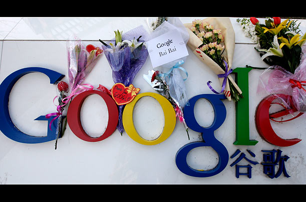 Parting Ways?