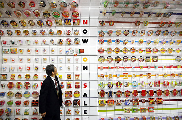 Offbeat Museums Around the World: The Momofuku Ando Instant Ramen Museum