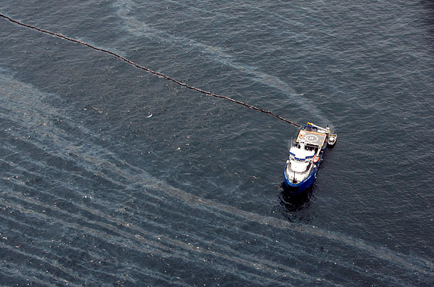 Oil Spills in the Gulf of Mexico