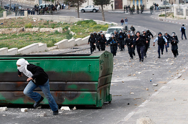 Palestinian 'Day of Rage' in East Jerusalem