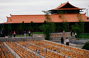 forbidden attraction essay Forbidden city, aka palace museum, once was the imperial palace for 24 emperors from 15th to early 20th century, is now the largest existing palace complex in the world.