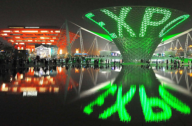 Shanghai's World Expo