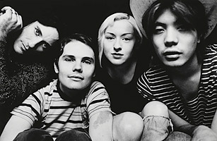 """the smashing pumpkins essay On pavement's 1994 album crooked rain, crooked rain, their song """"range life"""" included this lyric: """"out on tour with the smashing pumpkins / nature kids, but they don't have no function / i."""