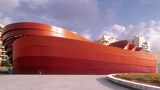 The Design Museum Holon