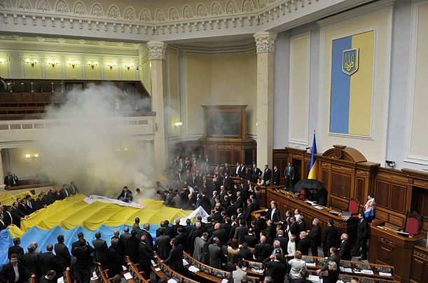 When Lawmakers Attack: Ukrainian Edition