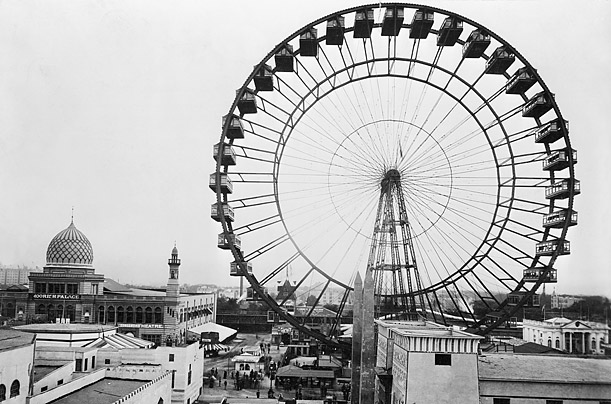 world fairs essay Rediscovering the 1904 world's fair: human bites human by robert c  galloway  dogtown usa: an igorot legacy in the midwest this  essay by.