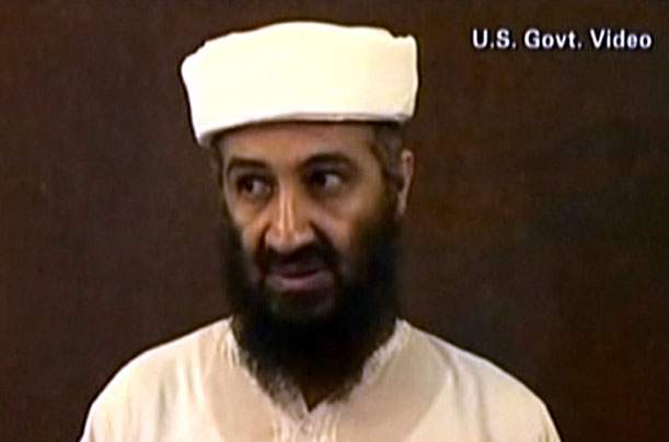 the u s department of defense releases video of osama bin laden  the u s department of defense releases video of osama bin laden