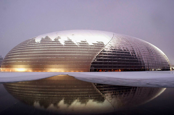 The National Grand Theater in Beijing