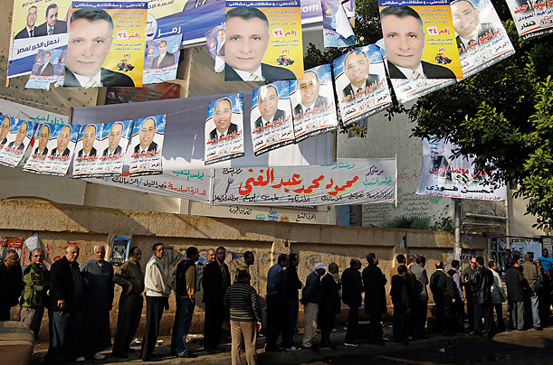 Egypt, Elections